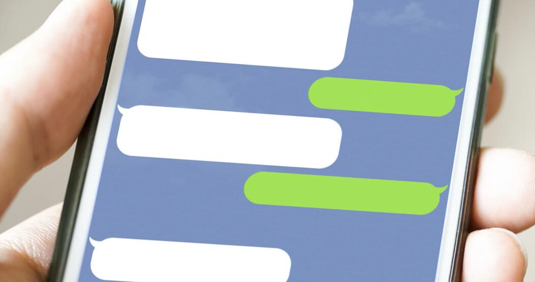 出会い系 アプリ メッセージ